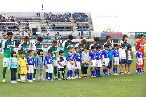 SCSC Sagamihara team group, APRIL 24, 2016 - Football /Soccer : 2016 J3 League match between SC Sagamihara 3-1 Cerezo Osaka U-23 at Sagamihara Gion Stadium, Kanagawa, Japan. (Photo by AFLO SPORT)