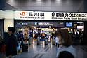 General view of Shinagawa Station in the morning