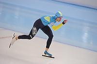 SPEEDSKATING: SOCHI: Adler Arena, 21-03-2013, Essent ISU World Championship Single Distances, Day 1, 1500m Men, Dmitry Babenko (KAZ), © Martin de Jong