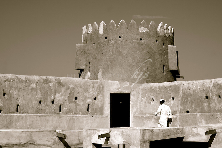 Al Zubara Fort, North West of Qatar | Jan 10