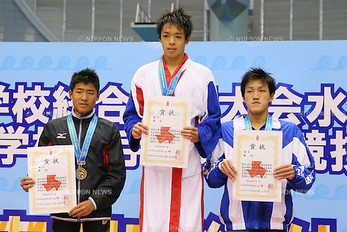 (L-R) Nao Horomura (Nishiwakikogyo), Yuya Yajima (Kasukabe Kyoei), Kazuya Kumagai (Nagaokaote),  <br /> August 18, 2014 - Swimming :<br /> 2014 All-Japan Inter High School Championships,<br /> Men's 200m Butterfly Victory Ceremony <br /> at Chiba International General Swimming Center, Chiba, Japan. <br /> (Photo by Yohei Osada/AFLO SPORT)
