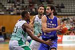 Basketball Champions League 2017/18 - Previus.<br /> Divina Seguros Joventut vs Dinamo Tbilisi: 86-66.<br /> Omari Gudul vs Mikhail Berishvili.