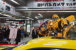 "Dec 15, 2011, Tokyo, Japan - A large scale figure of Bumblebee from the movie, ""Transformers Dark Side of the Moon"" is displayed at a electronics store in downtown Tokyo. The ""Transformers Dark Side of the Moon"" DVD will be released in Japan on December 16. (Photo by Christopher Jue/AFLO)"