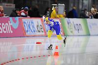 SCHAATSEN: BERLIJN: Sportforum, 06-0812-2013, Essent ISU World Cup, ©foto Martin de Jong