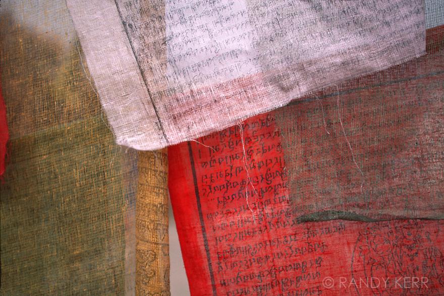Prayer flags detail