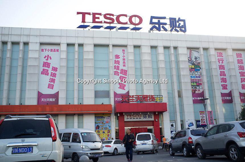 Tesco, in the Fengtai area of Beijing that sells live turtles.  Live turtles are sold and often killed on the premises of the shop.  The turtles cost 48 RMB (4.88 UK pounds) for a kilo. The turtle in the basket cost 163 RMB (16.59 UK pounds).<br /> <br /> Photo by Sinopixix