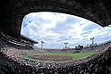Hanshin Koshien Stadium,.APRIL 3, 2013 - Baseball :.A general view inside of Koshien Stadium during the 85th National High School Baseball Invitational Tournament final game between Saibi 1-17 Urawa Gakuin in Hyogo, Japan. (Photo by Katsuro Okazawa/AFLO)