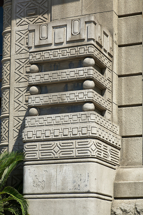 Detail On The Main Post Office, Dalian (Dalny/Dairen).