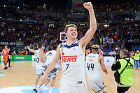 Real Madrid's Luka Doncic celebrating the championship during Finals match of 2017 King's Cup at Fernando Buesa Arena in Vitoria, Spain. February 19, 2017. (ALTERPHOTOS/BorjaB.Hojas) /NortEPhoto.com