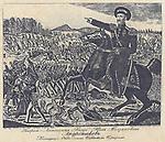 Iwan Malchasowitsch Andronikow<br /> Offizier Russland (Generalleutnant)<br /> <br /> befehligt im Krimkrieg seine Truppen 1853-55<br /> <br /> Russische Lithographie um 1854<br /> (Russischer Bilderbogen)<br /> <br /> - 01.01.1854-31.12.1854<br /> <br /> Es obliegt dem Nutzer zu pr&uuml;fen, ob Rechte Dritter an den Bildinhalten der beabsichtigten Nutzung des Bildmaterials entgegen stehen.<br /> <br /> CRIMEAN WAR: BATTLE. General Ivan Andronikov (1796-1868) commands his soldiers in battle during the Crimean War, 1854-1856. Contemporary Russian wood engraving.<br /> <br /> - 01.01.1854-31.12.1854<br /> <br /> It is in the duty of the user of the image to clear prior to usage if any Third Party rights preclude the intended use.