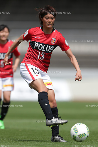 Akari Shiraki (Reds Ladies), April 30, 2016 - Football / Soccer : Akari Shiraki of Urawa Reds Ladies kicks the ball during the Nadeshiko League match between Urawa Reds Ladies and INAC Kobe Leonessa at Urawa Komaba Stadium in Saitama, Japan (Photo by AFLO)