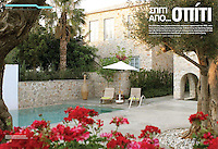 ORLOF-HOME MAGAZINE GREECE