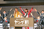 (L to R) Japanese comedian and singer-songwriter Pikotaro and actress Mirei Kiritani pose for cameras during the launch event for Y!mobile's spring promotions on January 18, 2017, Tokyo, Japan. Y!mobile announced its new mobile devices (MediaPad T2 Pro, Pocket Wifi 603HW, Android One S1 and S2) and discount promotions for young users from January 20. (Photo by Rodrigo Reyes Marin/AFLO)