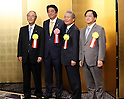 Japanese business leaders hold new year party