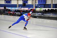 SPEEDSKATING: CALGARY: Olympic Oval, 30-11-2017, ISU World Cup training, Pavel Kulizhnikov (RUS), ©photo Martin de Jong
