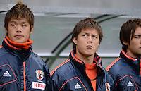 FUSSBALL   INTERNATIONAL   Testspiel    Japan - Brasilien          16.10.2012 Gotoku SAKAI (Japan) nur auf der Bank