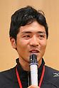 Yoshito Watabe, APRIL 21, 2013 : The Building up Team Japan 2013 for Sochi at Ajinomoto NTC, Tokyo, Japan. (Photo by AFLO SPORT)