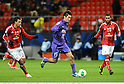 FIFA Club World Cup Japan 2012 Quarter-final Sanfrecce Hiroshima 1-2 Al-Ahly SC