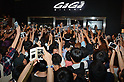 Neymar Jr., GaGa Milano, May 30, 2017, Tokyo, Japan : Japanese fans take a photo for Neymar Jr. in front of the GaGa Milano Harajuku store in Tokyo, Japan on May 30, 2017. (Photo by AFLO)