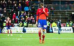 S&ouml;dert&auml;lje 2014-11-09 Fotboll Kval till Superettan Assyriska FF - &Ouml;rgryte IS :  <br /> &Ouml;rgrytes Carl Hawunger deppar efter matchen mellan Assyriska FF och &Ouml;rgryte IS <br /> (Foto: Kenta J&ouml;nsson) Nyckelord:  S&ouml;dert&auml;lje Fotbollsarena Kval Superettan Assyriska AFF &Ouml;rgryte &Ouml;IS depp besviken besvikelse sorg ledsen deppig nedst&auml;md uppgiven sad disappointment disappointed dejected