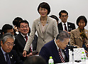 December 21, 2016, Tokyo, Japan - Japanese Olympics and Paralympics Minister Tamayo Marukawa arrives at the meeting of the four-party working group, Tokyo metropolitan government, IOC, Tokyo 2020 Olympics organising committee and Japanese government in Tokyo on Wednesday, December 21, 2016.  Tokyo 2020 Organising Committee estimated total cost of 1.6 to 1.8 trillion yen for the Olympic and Paralympic games.  (Photo by Yoshio Tsunoda/AFLO) LWX -ytd-