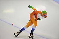 SCHAATSEN: HEERENVEEN: IJsstadion Thialf, 06-10-2012, Trainingswedstrijd, KNSB Jong Oranje, Antoinette de Jong, ©foto Martin de Jong