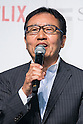 Ken Miyauchi, President and CEO of SoftBank Group Corp. speaks during a media event to announce a business alliance for the Netflix video delivery service in Japan on August 24, 2015, Tokyo, Japan. From September 2nd SoftBank's 37 million users will be able to access a Netflix Inc. subscription starting at 650 JPN (5.34 USD) for a Standard SD plan. The companies also plan to work on joint content creation projects. (Photo by Rodrigo Reyes Marin/AFLO)
