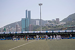 A minute of silence in tribute to the victims of the Manchester terrorist attach, before Discovery Bay (in white) vs playonPROS (in blue) during their Masters Tournament Plate Final match, part of the HKFC Citi Soccer Sevens 2017 on 28 May 2017 at the Hong Kong Football Club, Hong Kong, China. Photo by Chris Wong / Power Sport Images