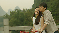 Soul Inn (2017) <br /> (Du coeur a l'ame)<br /> *Filmstill - Editorial Use Only*<br /> CAP/MFS<br /> Image supplied by Capital Pictures