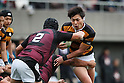 Kanto Intercollegiate Rugby : Keio University 23-25 Waseda University
