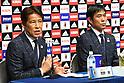 (L to R) <br />  Akira Nishino, <br />  Hajime Moriyasu  (JPN), <br /> OCTOBER 30, 2017 - Football / Soccer : <br /> U-21 Japan's new head coach Hajime Moriyasu attends a press conference at JFA House in Tokyo, Japan. <br /> (Photo by AFLO)