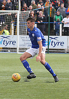 Barry Maguire in the SPFL Ladbrokes Championship football match between Queen of the South and Partick Thistle at Palmerston Park, Dumfries on  4.5.19.