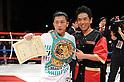 (L-R) Takahiro Aou (JPN), Sendai Tanaka,.APRIL 6, 2012 - Boxing :.Takahiro Aou of Japan celebrates with his trainer Sendai Tanaka after winning the WBC super featherweight title bout at Tokyo International Forum in Tokyo, Japan. (Photo by Mikio Nakai/AFLO)
