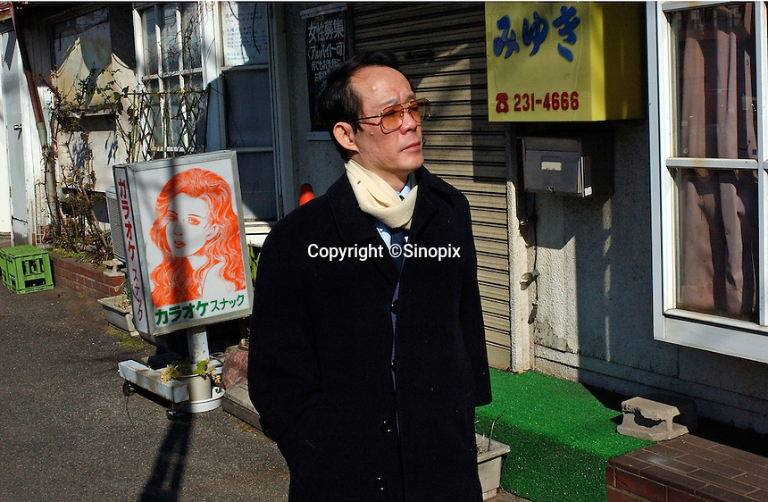 Issei Sagawa, the notorious Japanese cannibal walks the streets of Chiba. Sagawa killed and ate  a Dutch student Renee Hartevelt while studying in Paris in 1981. He was released in Japan due to political connections after being jailed then placed in a mental institution in Paris. <br /> 14-DEC-05