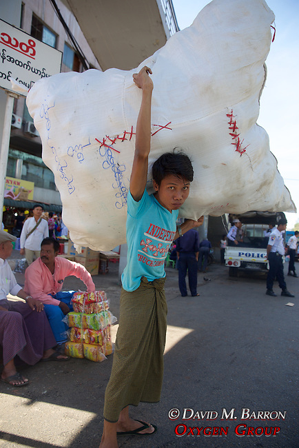 Carrying Goods, Gyee Zai Market