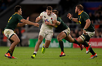 England's Jonny May in action during todays match<br /> <br /> Photographer Bob Bradford/CameraSport<br /> <br /> Quilter Internationals - England v South Africa - Saturday 3rd November 2018 - Twickenham Stadium - London<br /> <br /> World Copyright © 2018 CameraSport. All rights reserved. 43 Linden Ave. Countesthorpe. Leicester. England. LE8 5PG - Tel: +44 (0) 116 277 4147 - admin@camerasport.com - www.camerasport.com