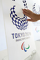 General view, <br /> SEPTEMBER 7, 2016 :<br /> Tokyo 2020 Paralympic Games emblem on display during the Japan House sneak preview for media at the Rio 2016 Paralympic Games in Rio de Janeiro, Brazil. <br /> (Photo by Shingo Ito/AFLO)