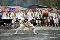 Fire-walking festival in Mt. Takao
