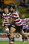 Cardiff Vaega has Alamanda Motuga in support as he makes a run. The game of Three Halves, a pre-season warm-up game between the Counties Manukau Steelers, Northland and the All Blacks, played at ECOLight Stadium, Pukekohe, on Friday August 12th 2016. Photo by Richard Spranger.
