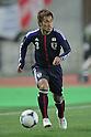 Yuichi Komano (JPN), FEBRUARY 24, 2012 - Football / Soccer : KIRIN Challenge Cup 2012 mach between Japan 3-1 Iceland at Nagai Stadium in Osaka, Japan. (Photo by Akihiro Sugimoto/AFLO SPORT) [1080]