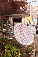 Japanese Policebox are called Koban. This one in Tokyo`s high end shopping area has a useful street map outside to help visitors.