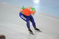 SCHAATSEN: HAMAR: Vikingskipet, 12-01-2014, Essent ISU European Championship Allround, 5000m Ladies, Ireen Wüst (NED), ©foto Martin de Jong