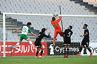 Mexico's goalkeeper, Jose Hernandez safely catches the ball during Republic Of Ireland Under-21 vs Mexico Under-21, Tournoi Maurice Revello Football at Stade Parsemain on 6th June 2019