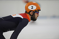 Shorttrack training Thialf 230118