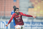 Guangzhou Forward Ricardo Goulart celebrating his score during the AFC Champions League 2017 Group G match Between Suwon Samsung Bluewings (KOR) vs Guangzhou Evergrande FC (CHN) at the Suwon World Cup Stadium on 01 March 2017 in Suwon, South Korea. Photo by Victor Fraile / Power Sport Images
