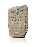Ancient Egyptian stele of a bowman and his wife, limestone, First Intermediate Period, 7-11th Dynasty, (2118-1980 BC), Deir el-Medina, Schiaparelli cat 1273. Egyptian Museum, Turin. white background
