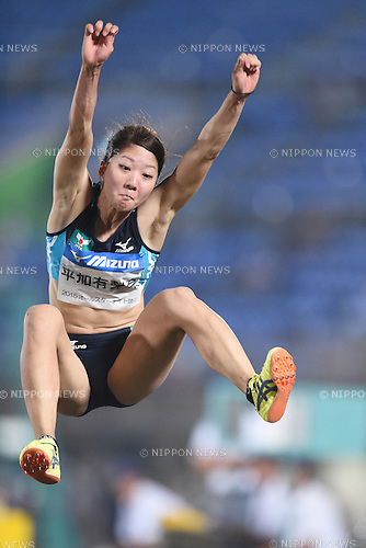 Yurina Hiraka, <br /> JULY 25, 2015 - Athletics : <br /> All Star Night Track &amp; Field <br /> Women's Long Jump <br /> at Shonan BMW Stadium Hiratsuka, Kanagawa, Japan. <br /> (Photo by AFLO SPORT)