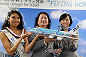 March 6, 2017, Tokyo, Japan - (L-R) Miss Hawaii Allison Chu, designer Chihiro Masuoka, All Nippon Airways (ANA) cabin attendant display the special designed Airbus A380 jetliner at the ANA headquarters  in Tokyo on Monday, March 6, 2017. The turtle designed A380 will be introduced on the Tokyo-Honolulu service, launching in spring 2019.    (Photo by Yoshio Tsunoda/AFLO) LwX -ytd-