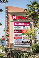 Village Circle Shopping Center in Buena Park