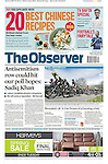 The Observer<br /> 30th April 2016